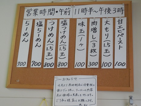 DSCN8113haruki (9)