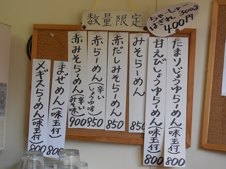 DSCN8113haruki (10)