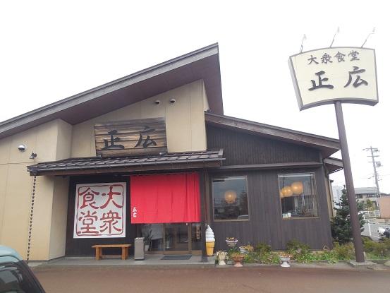 DSCN8136masahiro (1)