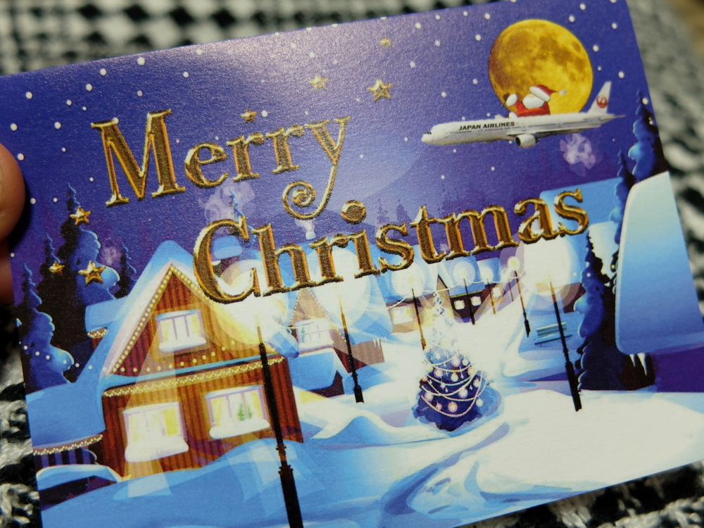 JALクリスマス01