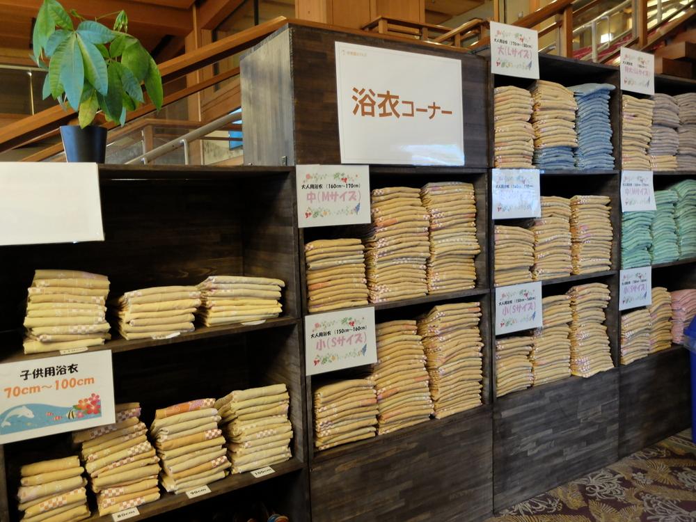 伊香保グランドホテル02