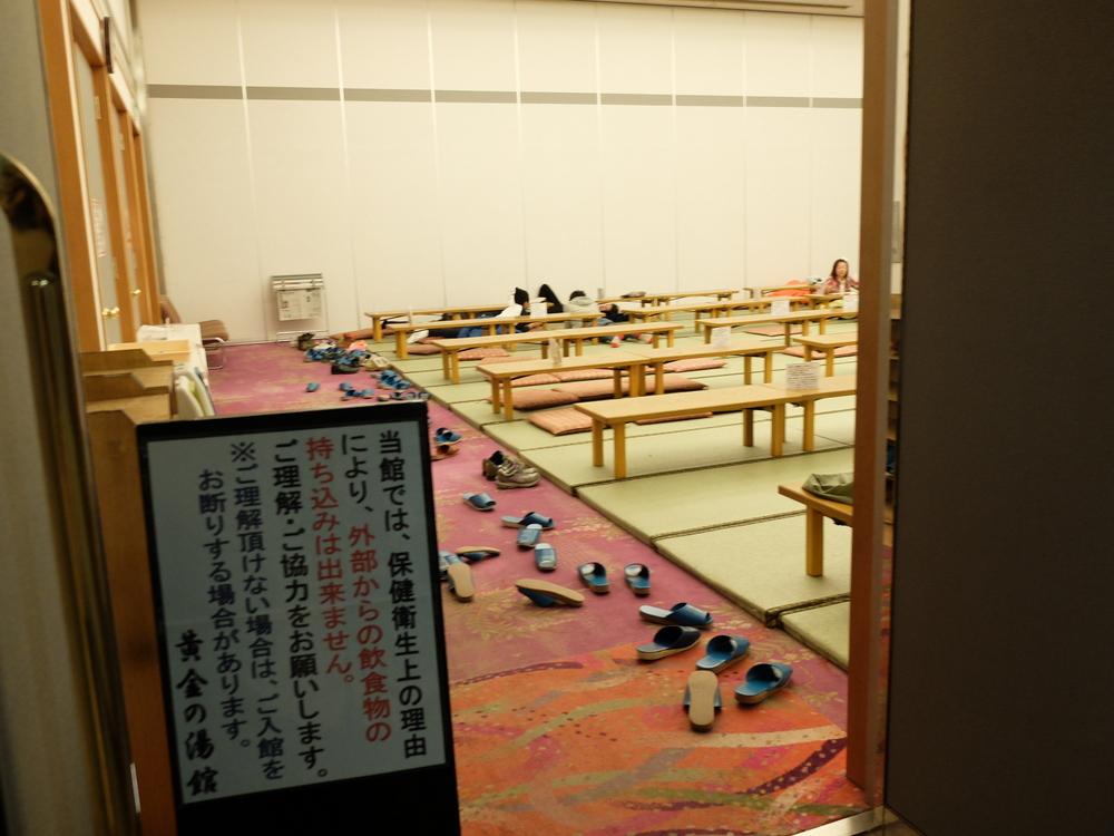 伊香保グランドホテル15