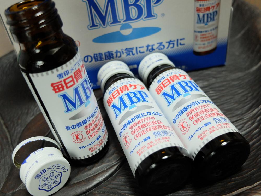雪印メグミルクMBP01