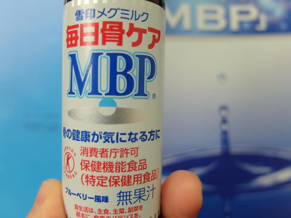 雪印メグミルクMBP04