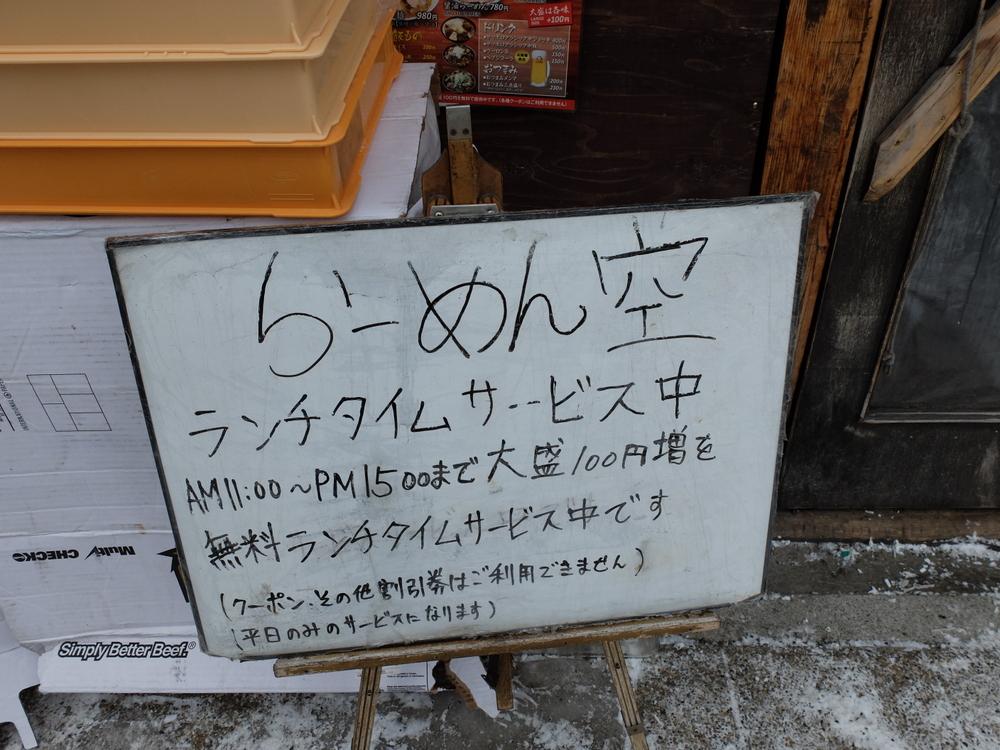 01-05北海道04