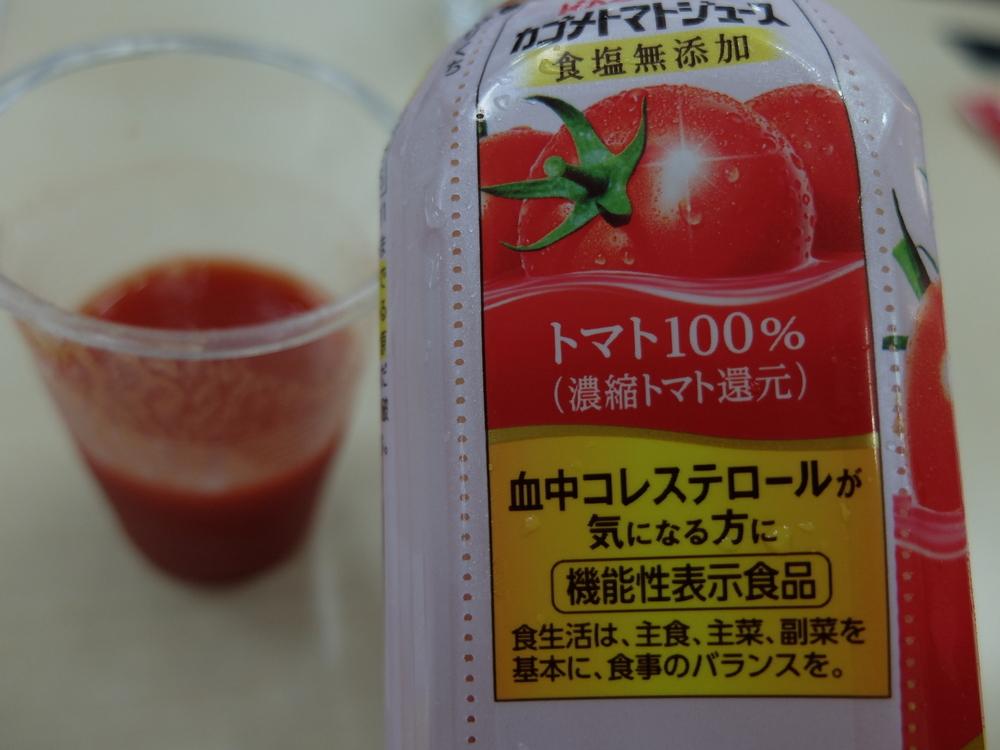 カゴメトマトジュース07