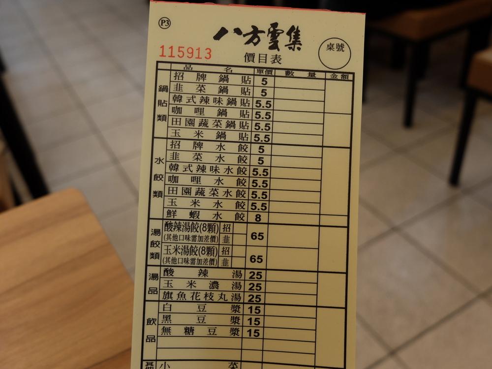 台北2日目15