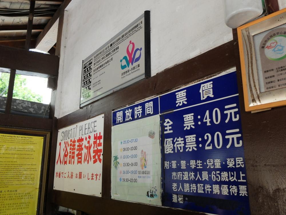 台北2日目39-1