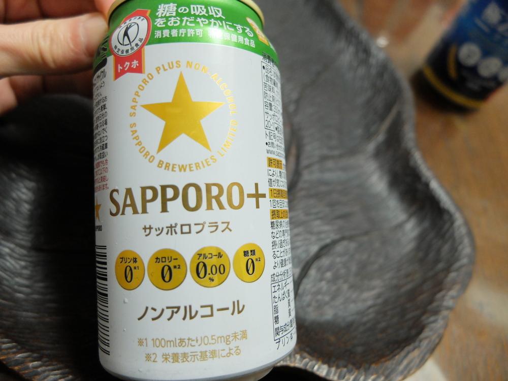 サッポロ02