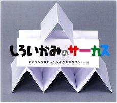 07(03)05.jpg