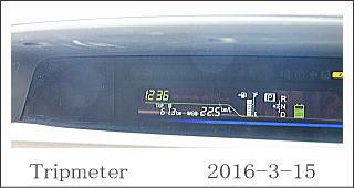 Tripmeter.jpg