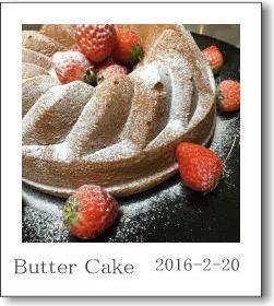buttercake2016-2-20.jpg