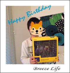 o-birthday.jpg