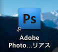 Photoshopアイコン