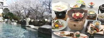 温泉と料理253-340