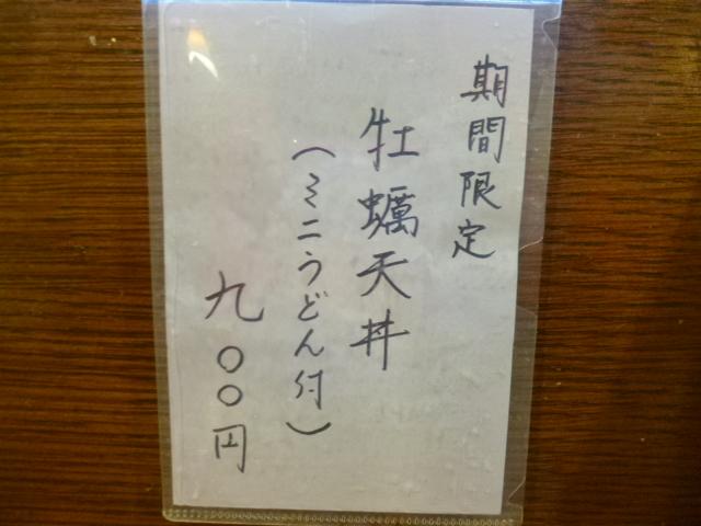 P1110638_20151230212758f1a.jpg