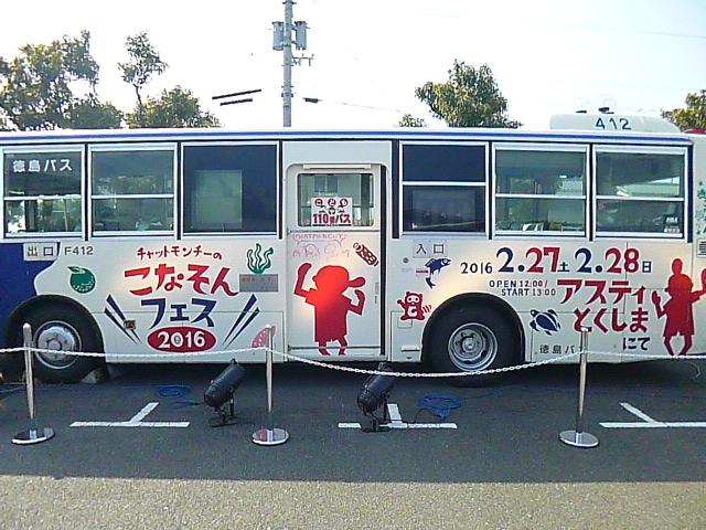 P1180982.jpg