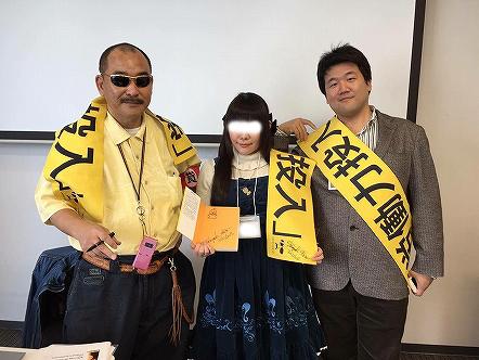 20160221_加藤ひろゆき先生セミナー001