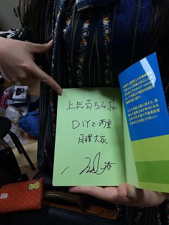 20160221_加藤ひろゆき先生セミナー003