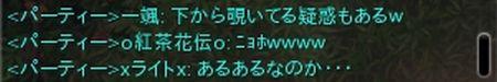 20160223_050659-3.jpg