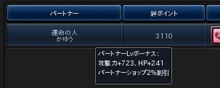 20160225_024405-1.jpg