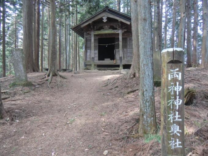 両神神社奥社