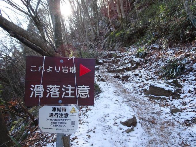 岩場に雪があると