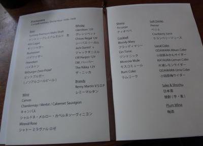 ハイアットリージ1ェンシー箱根13