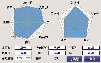 80F3.jpg