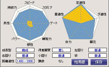 80F4.jpg