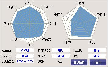 80F6.jpg