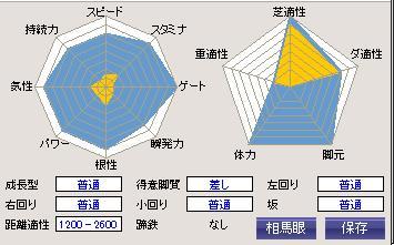 80F7.jpg