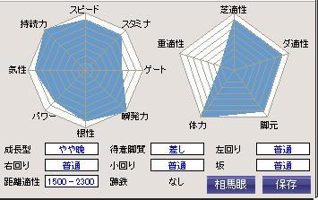 80F8.jpg