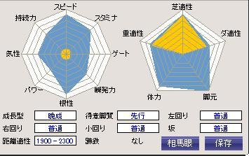 80H1.jpg