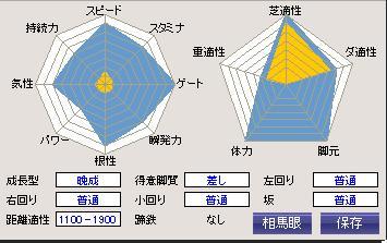 80H2.jpg