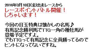 TTG.jpg