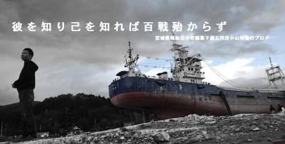 裕隆さんブログ