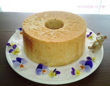 三回目のシフォンケーキ