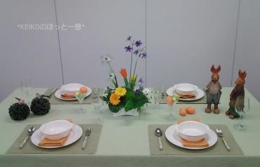 2016年イースターのテーブルコーデ