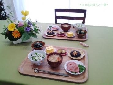産直市の食材で和御膳3