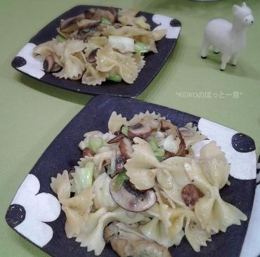 牡蠣とキャベツのファルファッレ