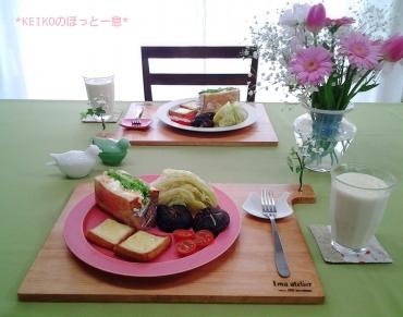 海老タマサンドに新鮮野菜3