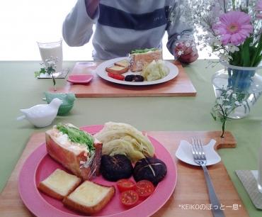 海老タマサンドに新鮮野菜4