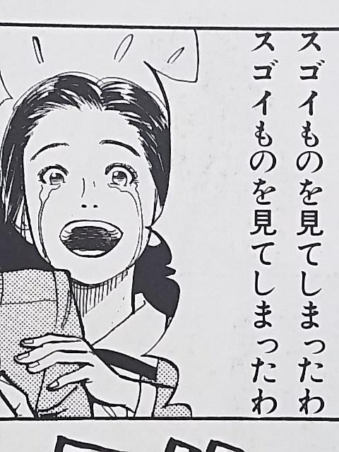 DSC_0429tachikawagupgokubaku (8)