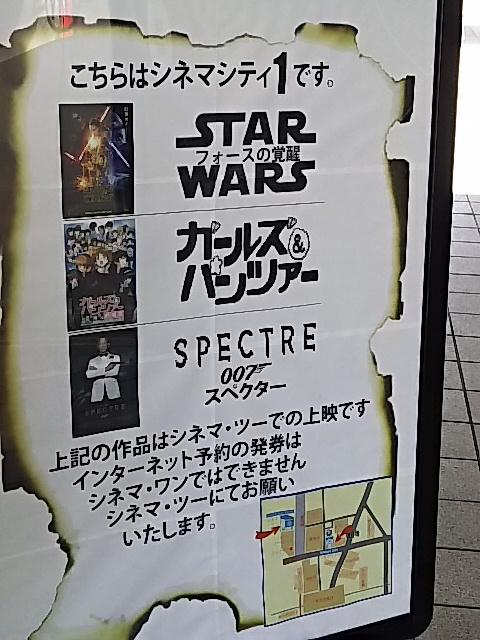 DSC_0429tachikawagupgokubaku (3)