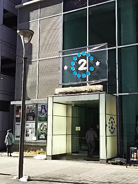 DSC_0429tachikawagupgokubaku (5)