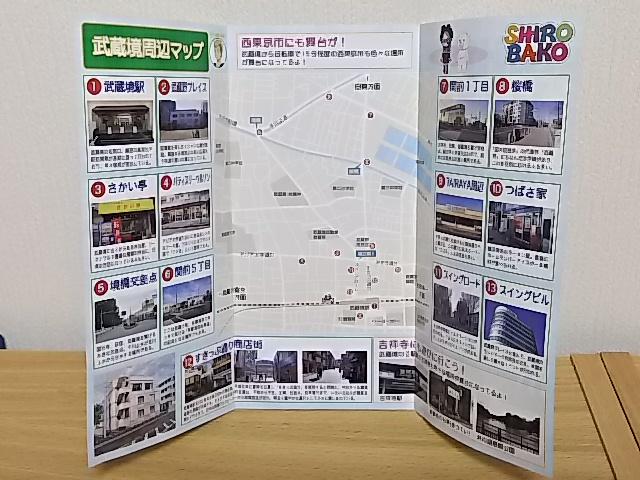 DSC_0429tachikawagupgokubaku (10)