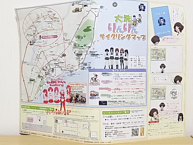 DSC_0465gupmitoooarai (6)
