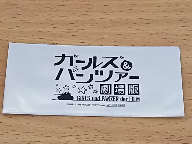 DSC_0465gupmitoooarai (2)