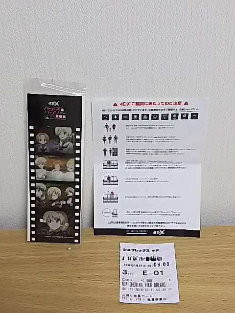 DSC_052520160229ooaraimito4dx (6)